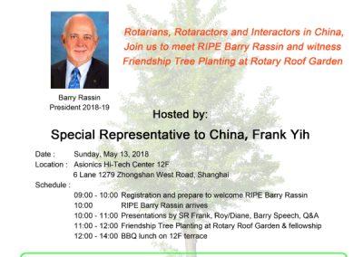 RC of Shanghai 1.2 Million Tree Planting Project